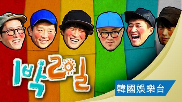 韓國娛樂台 KMTV